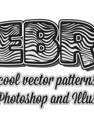 illustrator tutorial - Vector pattern example